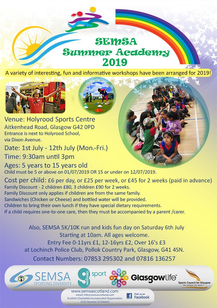 SEMSA Summer Academy 2019